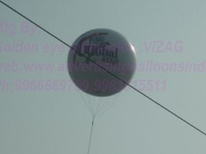 Arial Advertising Balloons